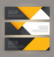 yellow and black minimal style set of web banners vector image vector image