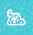 easter seamless pattern vector image