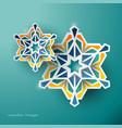 islamic ramadan background geometric vector image vector image
