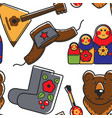 russian country symbols stereotypes seamless vector image vector image