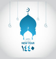 happy islamic new year 1440 template design vector image