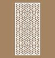laser cut panel cnc decor pattern jali vector image vector image