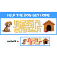 maze game help the dog get home vector image