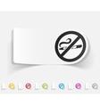 realistic design element no smoking vector image