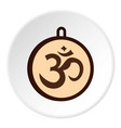 hindu om symbol icon circle vector image