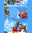 new year and christmas holiday greeting poster vector image vector image
