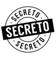secret stamp on white vector image vector image
