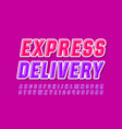 business logo express delivery bright font vector image
