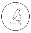 microscope icon black color in circle round vector image vector image