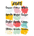 2020 calendar hand lettering with doodle on white vector image vector image