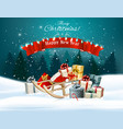 christmas holiday background with presents on a vector image