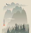mountain landscape in china style with hieroglyphs vector image