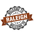 Raleigh round ribbon seal vector image
