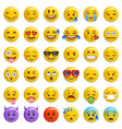 smileys emoticon glossy set vector image