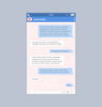 social network messenger form for web and app vector image
