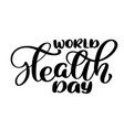 world heart day lettering vector image vector image