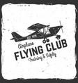 Flying club retro badge