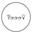problem solution concept icon black color in vector image vector image