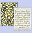 a beautiful leaflet with a yellow mandala pattern vector image vector image