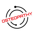 osteopathy stamp on white vector image