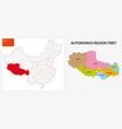 tibet autonomous region administrative map vector image vector image