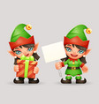 female elf santa claus girl helper christmas new vector image vector image