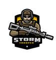 storm trooper mascot logo desing vector image vector image