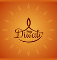 diwali lamp light logo design background vector image