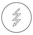 lightning icon black color in circle round vector image vector image
