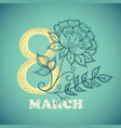 greeting card or banner for 8 march vector image