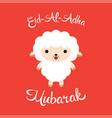 banner for eid-al-adha mubarak festival with sheep vector image