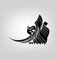 bismillah vector image vector image