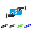 payment flat icon vector image vector image