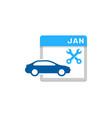 automotive calendar logo icon design vector image vector image