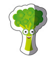 green kawaii happy broccoli icon vector image