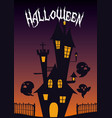 halloween card with haunted castle vector image