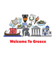 welcome to greece promo banner with historic vector image vector image