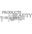 what beauty products you may find in a beauty vector image vector image