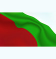 background republic of bulgaria flag in folds vector image vector image