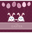 easter invitation card vector image