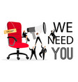 hiring office chair vector image vector image
