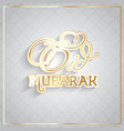 decorative eid mubarak background vector image vector image