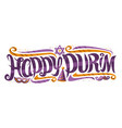 greeting card for purim carnival vector image vector image