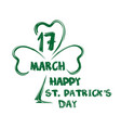 happy st patricks day march 17 vector image vector image