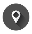 pin icon location sign in flat style navigation vector image