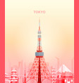 tokyo tower japan vector image vector image