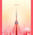 tokyo tower japan vector image