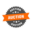 auction sign auction orange-black circular band vector image vector image