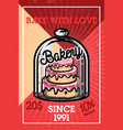 color vintage bakery banner vector image