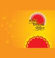 diwali festival offer banner design vector image vector image